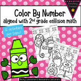 Envision Math 2.0 Color By Number Activities 2nd Grade {Topics 1 -15} BUNDLE