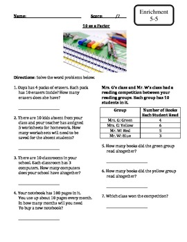 Envision Math - Topic 5 - Multiplication Facts - Extra Materials -3rd Grade