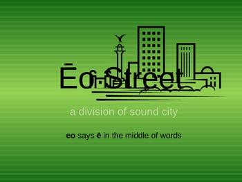 Eo Street (Sound City)