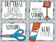 Epic Music Labels - Supplies