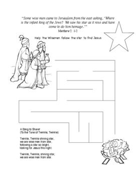 Epiphany Maze