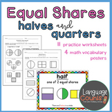 Equal Shares & Fractions- 1st Grade