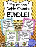 Equations Color Sheets Bundle