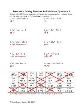 Equations - Solving Equations Reducible to a Quadratic 1