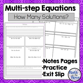 Equations (Variables on Both Sides) - How Many Solutions?  Notes and Worksheet