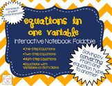 Equations in One Variable Interactive Notebook Foldable (P