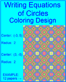 """Equations of Circles - #3 Coloring Activity (Using Point/Radius) """"QUILT"""" Pattern"""