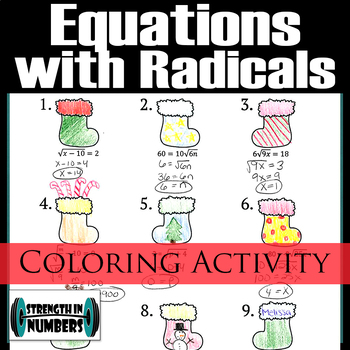 Equations w/ Radicals/Square Roots Christmas Stocking Coloring Activity