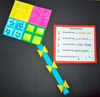 Equivalent Fractions Kite Art Project By Yearn To Learn Tpt