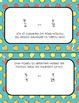 Equivalent Fraction Partner Practice - Set of 24