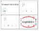 Equivalent Fraction Task Cards (28 Cards) TEK 3.3G