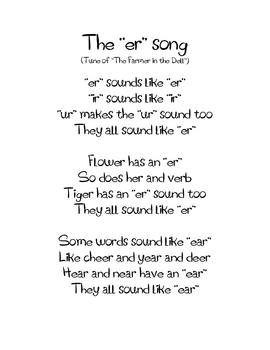 Er song