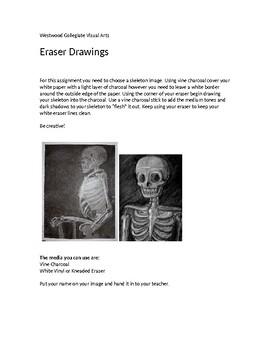 Eraser Drawings