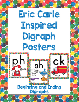 Eric Carle Inspired Classroom - Digraph Reading Posters