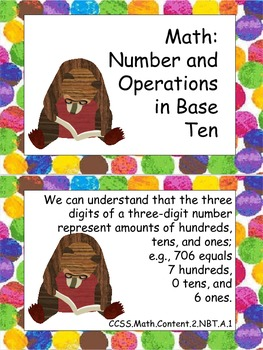 """Eric Carle Inspired Common Core Objectives Second Grade Math """"We can"""" Statements"""