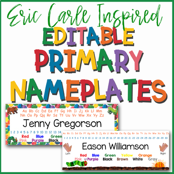 Eric Carle Inspired Classroom Primary Name Plates Or Desk Tags