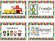 Eric Carle Themed Book Basket Labels