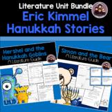 Eric Kimmel Hanukkah Literature Unit Bundle