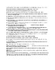 "Ernest Hemingway's Indain Camp"" 50 Multiple Choice Question Quiz (w/ Key)"