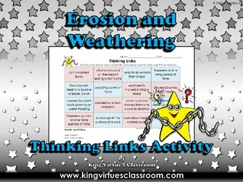 Erosion and Weathering Thinking Links Activity - King Virtue's Classroom