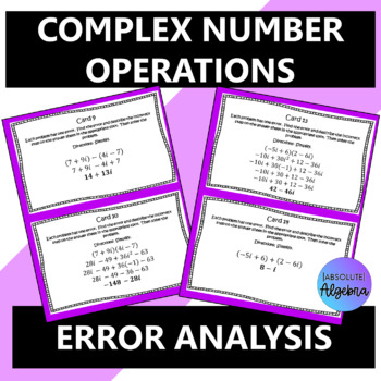 Error Analysis of Complex Operations