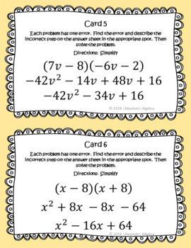 Multiplying Polynomials:  Error Analysis