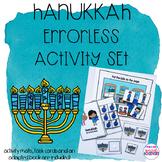 Errorless Hanukkah Activity Set