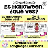 Es Halloween. ¿Qué ves? ~ It is Halloween Costume Reader {Bilingual bundle}