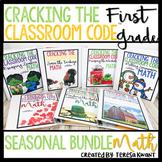 Escape Room 1st Grade Math Seasonal Bundle Cracking the Classroom™ Code