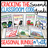 Escape Room 2nd Grade Math Seasonal Bundle Cracking the Classroom Code™