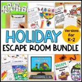 Escape Room Bundle {Kindergarten, 1st Grade, 2nd Grade}