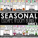 Escape Room Bundle Seasonal | 3rd Grade | Distance Learning