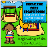 Back to School Escape Room (First Day of School)-3rd Grade Language Arts