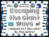 Escaping the Giant Wave (Peg Kehret) Novel Study / Comprehension  (30 pages)