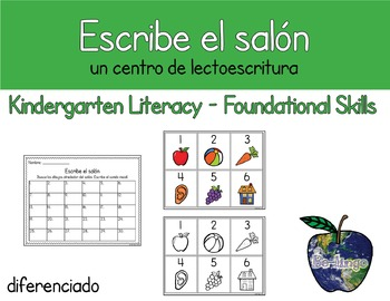 Escribe el salón - sonidos iniciales (Spanish Write the Room - Initial Sounds)