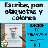 Escribe, pon etiquetas y colorea - Spring Writing Center