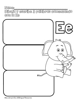 Escribe y dibuja 3 palabras comenzando con la letra Beginning sounds in Spanish