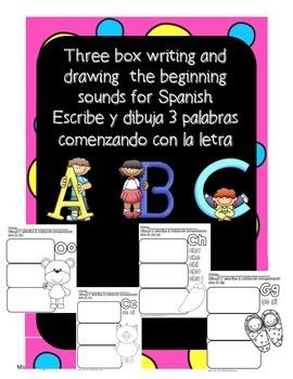 Escribe y dibuja 3 palabras comenzando con la letra Beginn