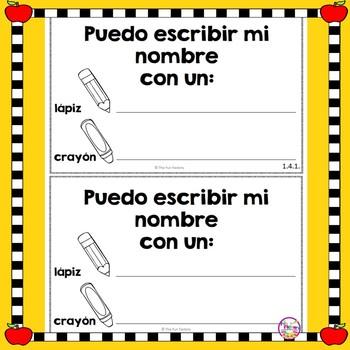 Kindergarten Writing Escribiendo Diariamente en Kinder September Spanish
