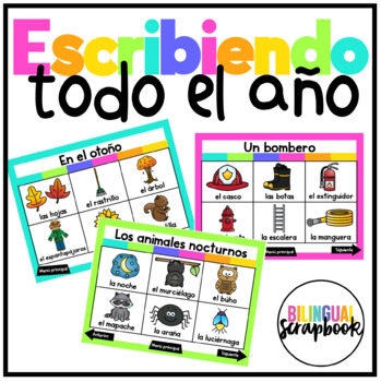 Escribiendo GROWING BUNDLE (Digital Vocabulary and Journal Prompts)