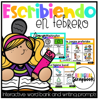 Escribiendo en Febrero (Digital Vocabulary and Journal Prompts for February)