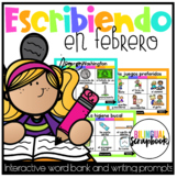 Escribiendo en Febrero (Digital Vocabulary and Journal Pro