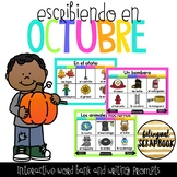 Escribiendo en Octubre (Digital Vocabulary and Journal Prompts for October)