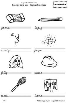 Escribir Para Leer - páginas fonéticas - Maggie's Spanish Worksheets