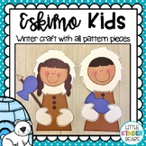 Winter Arctic Eskimo Kids Craft & Writing Activities
