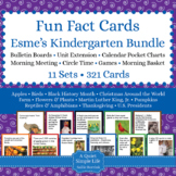 Esme's Kindergarten Fun Fact Cards CUSTOM BUNDLE