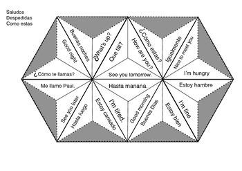 Espanol Trimino Puzzle - BUNDLE