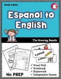 Espanol to English ***Growing Bundle