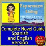 Esperanza Rising in Spanish AND English - Complete Dual Language Bundle