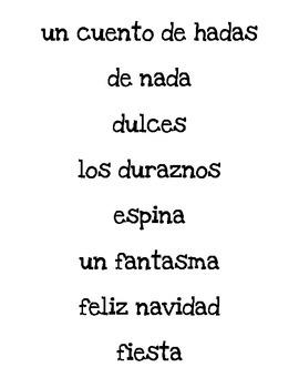 Esperanza Rising Spanish Word Wall